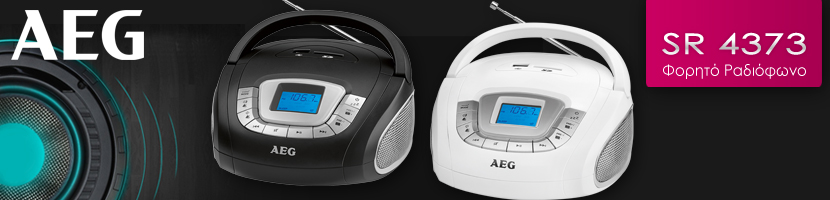 ΡΑΔΙΟ CD PLAYER AEG, BIGBEN, AUDIOLINE, THOMSON